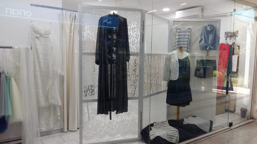 Νυφικά φορέματα στο Περιστέρι